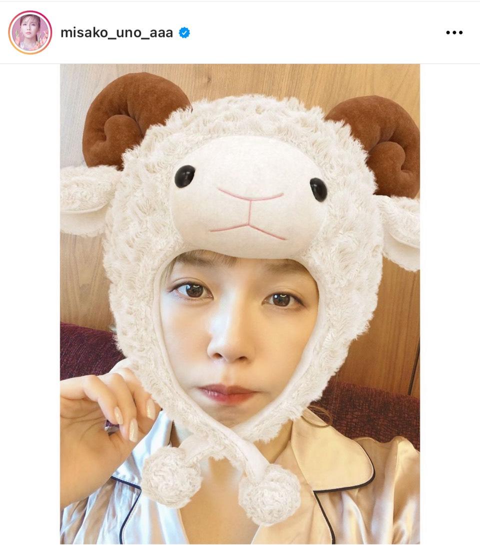 """AAA宇野実彩子、""""被り物風""""な自撮りSHOT公開し「かわいすぎる」「スッピン???」の声"""