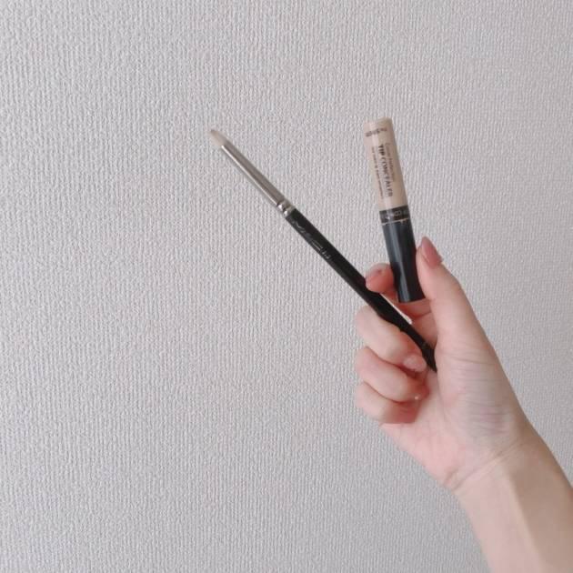 【プロが教える】マスクニキビにレスキュー!カバー力&崩れにくくなるコンシーラーのコツサムネイル画像