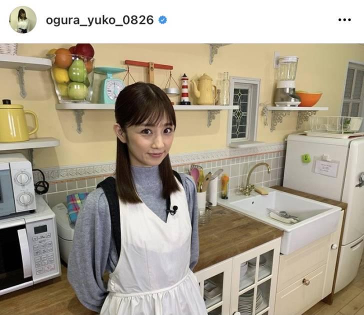 小倉優子、長男のお料理SHOT&手作りカップケーキ公開し反響「すごいなぁ」「料理男子素敵」サムネイル画像