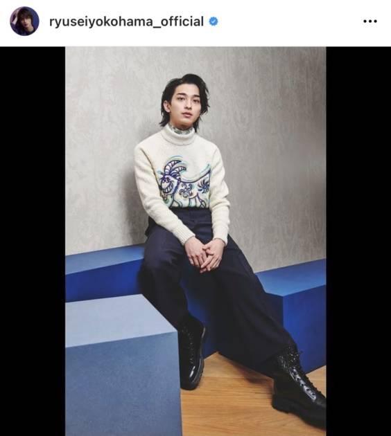 """横浜流星、『Dior』の新作コレクションを着用した""""全身SHOT""""に絶賛の声「着こなしてる」「ビジュ良すぎ」サムネイル画像"""