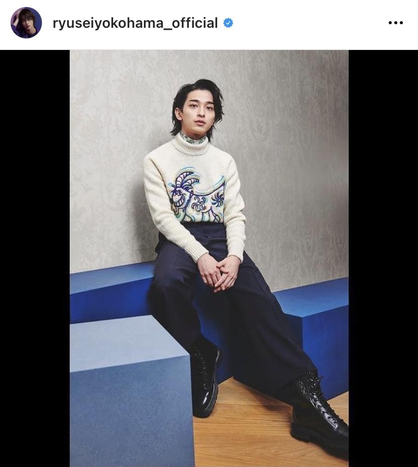 """横浜流星、『Dior』の新作コレクションを着用した""""全身SHOT""""に絶賛の声「着こなしてる」「ビジュ良すぎ」"""