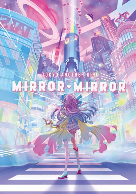 プロジェクト「MIRROR MIRROR PROJECT」の楽曲に、アルディアスのR!Nがボーカル参加