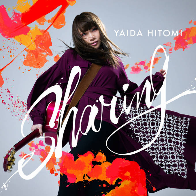 矢井田 瞳「あなたのSTORY(Yaiko Band ver.)」MV公開!デビュー以来、多くの作品を共にした映像作家と再タッグ