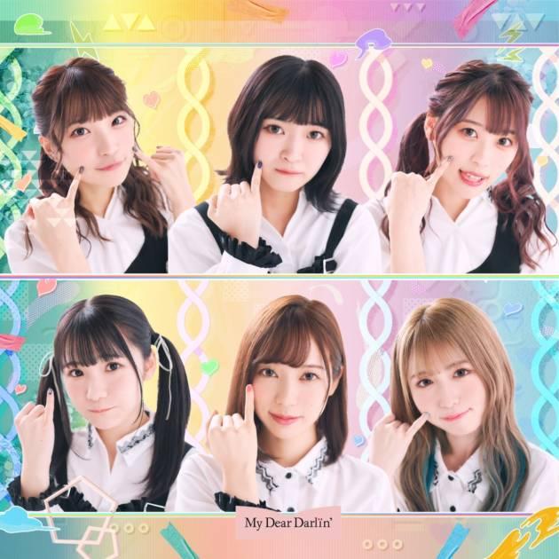 ネクストブレイクアイドル「MyDearDarlin'」、オリコンデイリーチャート3位獲得&最新MV公開サムネイル画像