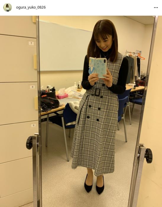 「スタイル抜群」3児の母・小倉優子、チェックワンピースの自撮りSHOTに反響「めっちゃ可愛い」