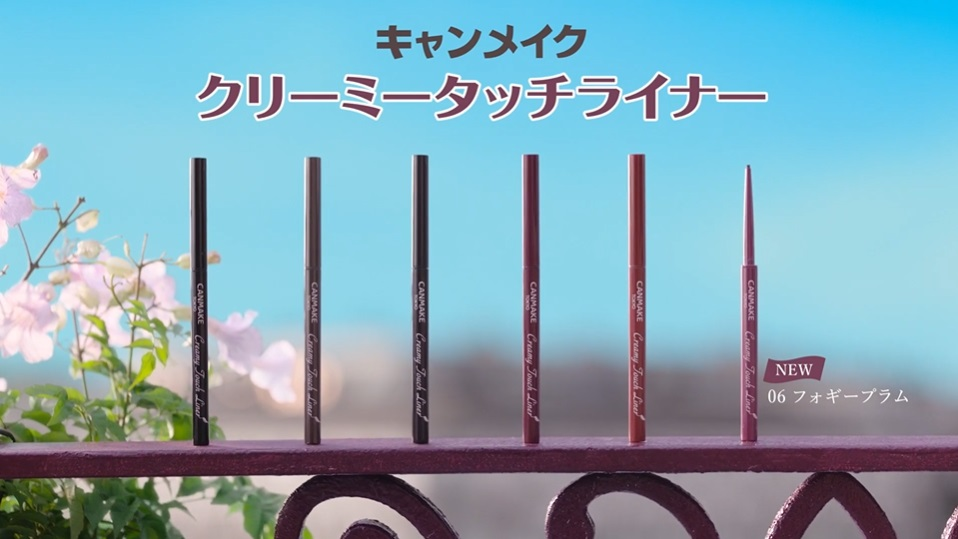 株式会社 井田ラボラトリーズ