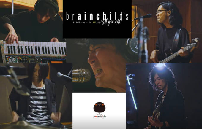 brainchild's、未発表曲含むスタジオセッションライブなどを収録したブルーレイ発売決定