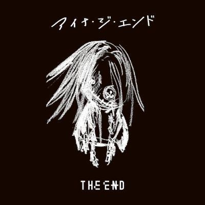 アイナ・ジ・エンド、初ソロアルバムより「金木犀」配信開始&幻想的なMV公開