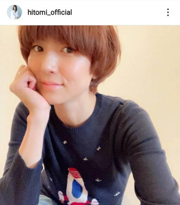 「イメチェン大成功」hitomi、ピンクアッシュのショートヘアに絶賛の声「真似したい」