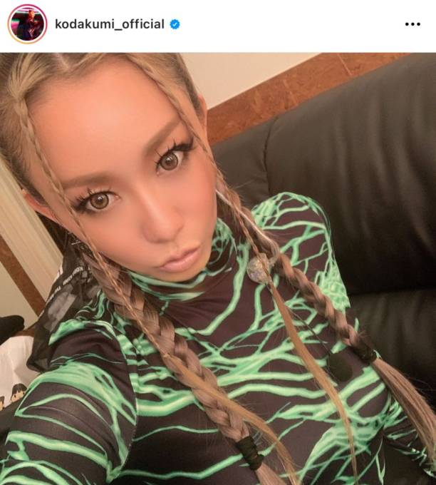 倖田來未、三つ編みヘアの自撮りSHOTに絶賛の声「可愛いと格好いいとお洒落が溢れてる」