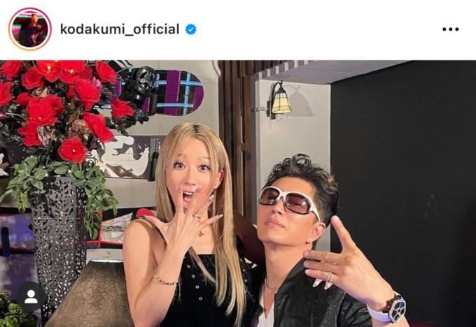 倖田來未、『格付け』パートナーのGACKTとの2SHOTに反響「距離感にドキドキ」「最強」