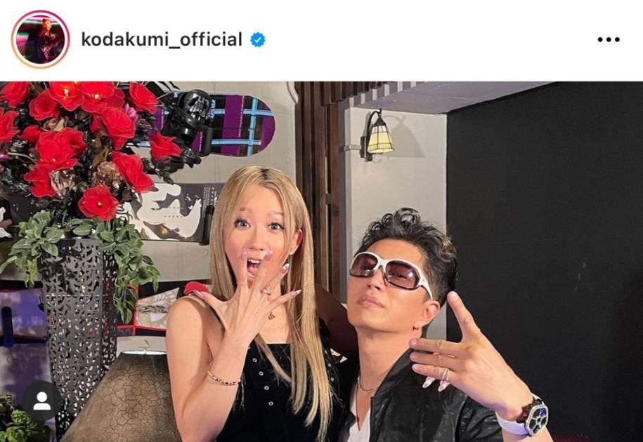 倖田來未、『格付け』パートナーのGACKTとの2SHOTに反響「距離感にドキドキ」「最強」サムネイル画像