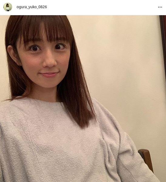 小倉優子、意欲あふれる笑顔SHOT&初インスタライブにファン歓喜「このかわいさは神」「癒されたーー!!」