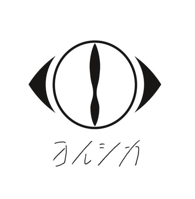 ヨルシカ、新曲「春泥棒」を配信&前作ストーリーと繋がる全編CGMVも公開
