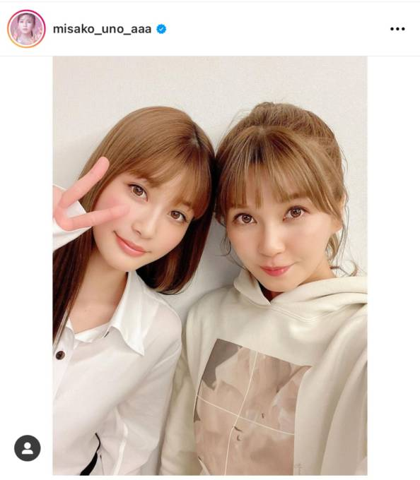 「姉妹みたい」AAA宇野実彩子、めるるとの2SHOT公開に反響「羨ましすぎる」