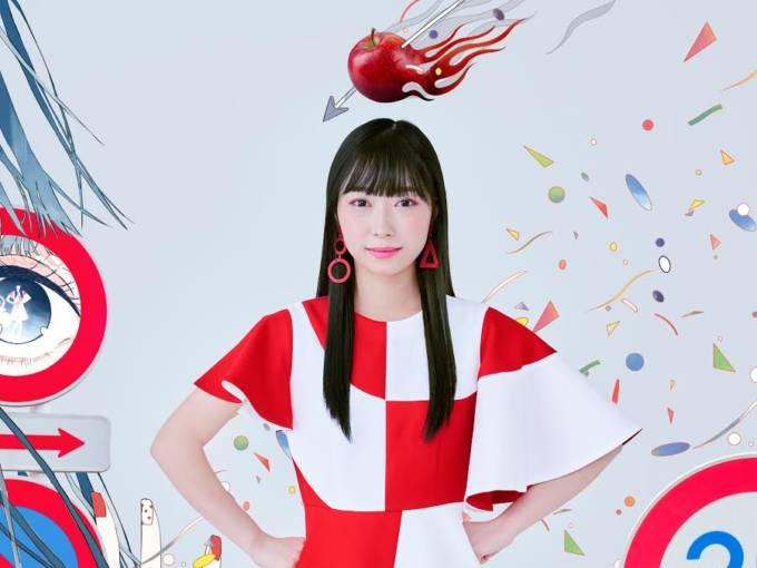 """小林愛香、「Tough Heart」MVショートver.公開&LIVE TOUR 2021 """"KICKOFF!""""開催決定"""