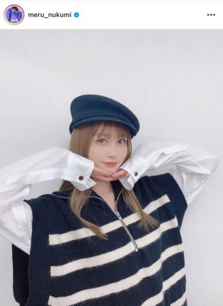 めるる、私服のマリンコーデに反響「オシャレ」「める船長!!」サムネイル画像