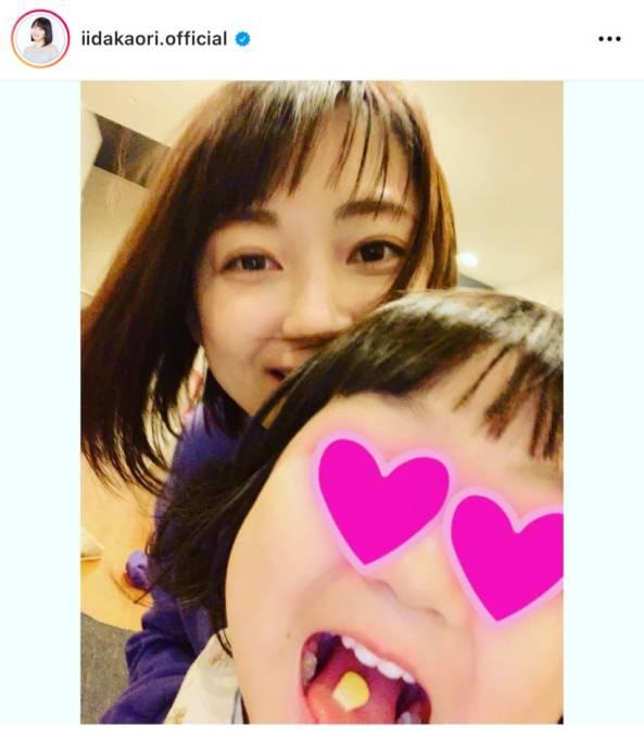 """飯田圭織""""美意識高め""""な娘との顔アップSHOTに「可愛すぎる」「いい笑顔」の声"""