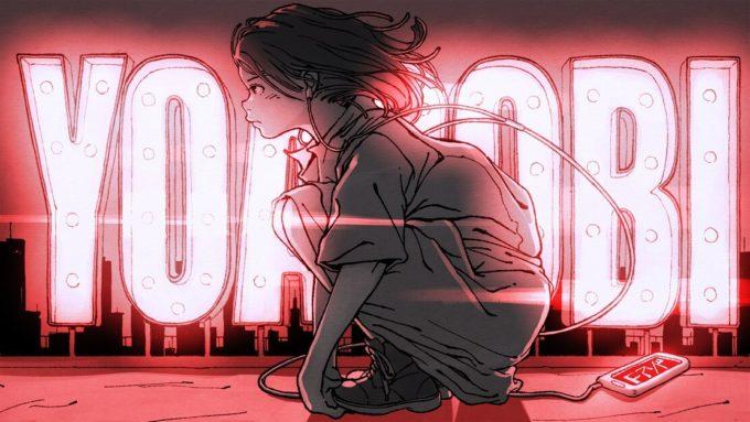 YOASOBI、TVアニメ『BEASTARS』第2期エンディングテーマ「優しい彗星」配信開始サムネイル画像