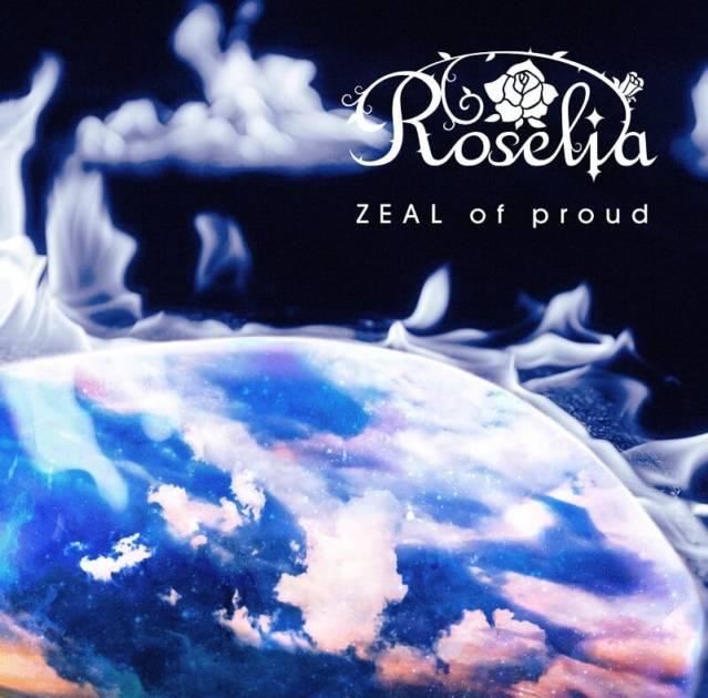 『バンドリ!』よりRoselia 11thシングル「ZEAL of proud」発売サムネイル画像!