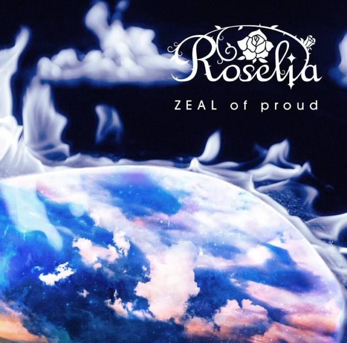 『バンドリ!』よりRoselia 11thシングル「ZEAL of proud」発売