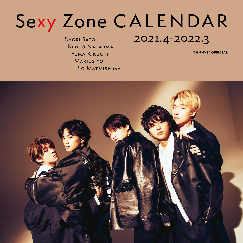 """Sexy Zone、""""過去・現在・未来""""がテーマのカレンダーカバーが公開"""