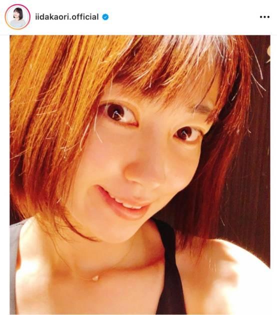 飯田圭織「なんだかムキムキ」なメンテナンスdayを報告し反響「綺麗」「かおりん可愛い」サムネイル画像