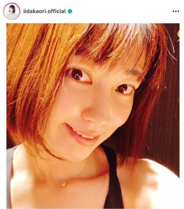 飯田圭織「なんだかムキムキ」なメンテナンスdayを報告し反響「綺麗」「かおりん可愛い」