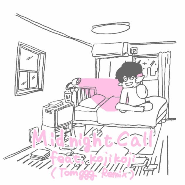 町田のラッパー&トラックメイカー・ぜったくん、話題を呼んだデビュー曲「Midnight Call feat. kojikoji」が新たに蘇るサムネイル画像!