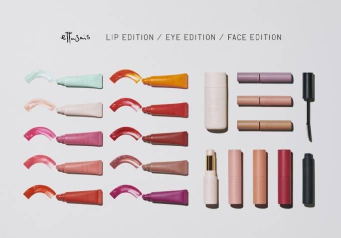 エテュセ、春を楽しむ 新リキッドアイカラー&美容液グロスが先行発売