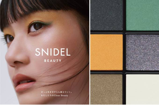 ファッションブランド「SNIDEL」のブランド名を冠した「SNIDEL BEAUTY」が3月3日(水)デビュー