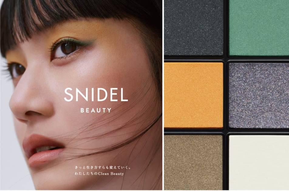 ファッションブランド「SNIDEL」のブランド名を冠した「SNIDEL BEAUTY」が3月3日(水)デビューサムネイル画像