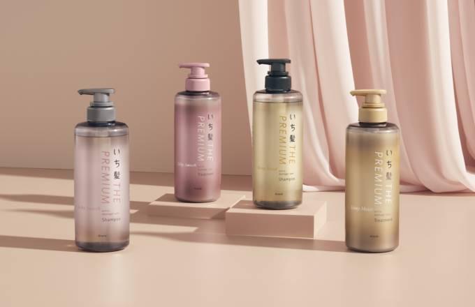 「いち髪」から導入美容液inシャンプー&トリートメント「いち髪 THE PREMIUM」誕生