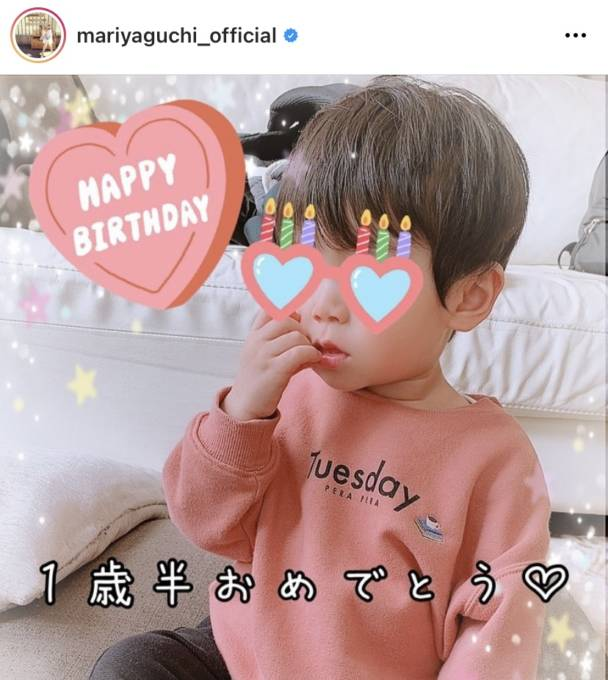 """矢口真里、息子の1歳半の""""お誕生日SHOT""""を公開し反響「めっちゃ可愛い」「凄くしっかりした顔」"""