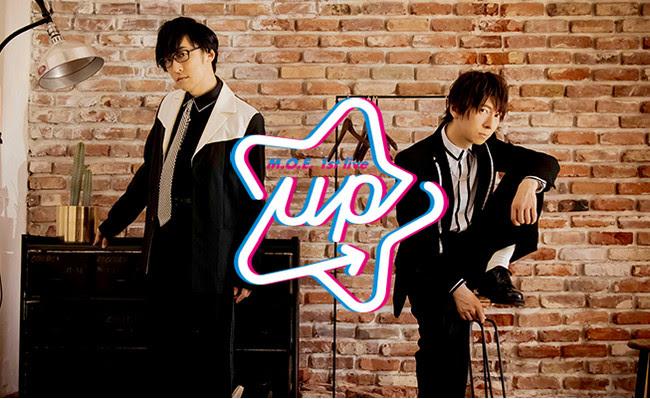 羽多野渉・寺島拓篤によるアニソンカバーユニット「M.O.E.」、ファーストライブ「up」のアーカイブ配信は2月13日まで