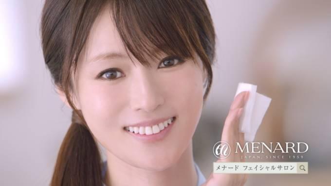 深田恭子出演、メナード フェイシャルサロン新CM『化粧品に出逢う』篇OA開始!