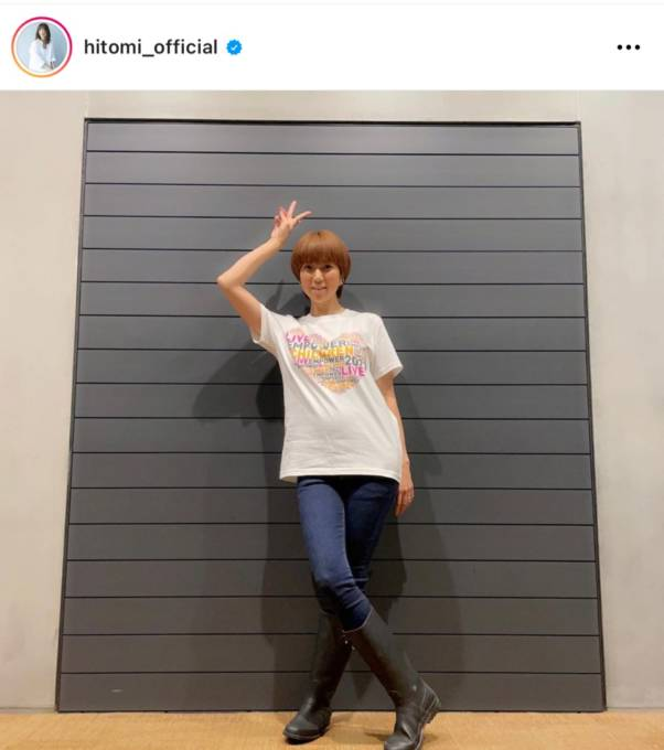 hitomi、美スタイル際立つジーンズコーデ&ドレス姿に反響「素敵なママ」「可愛すぎる」