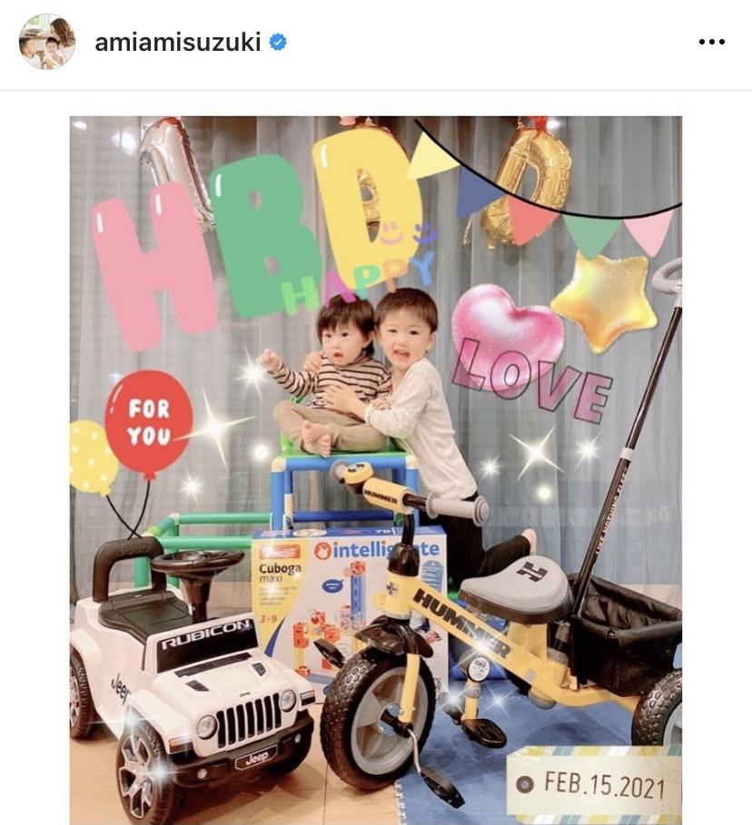 """鈴木亜美、次男の1歳誕生日を報告&兄弟の""""仲良しSHOT""""を公開し反響「大きくなったね」「プレゼントの量がセレブ」"""