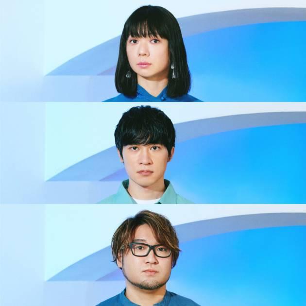 Base Ball Bear、New Maxi Single「SYUUU/ドライブ」発売記念スペシャルオンラインイベント開催決定サムネイル画像