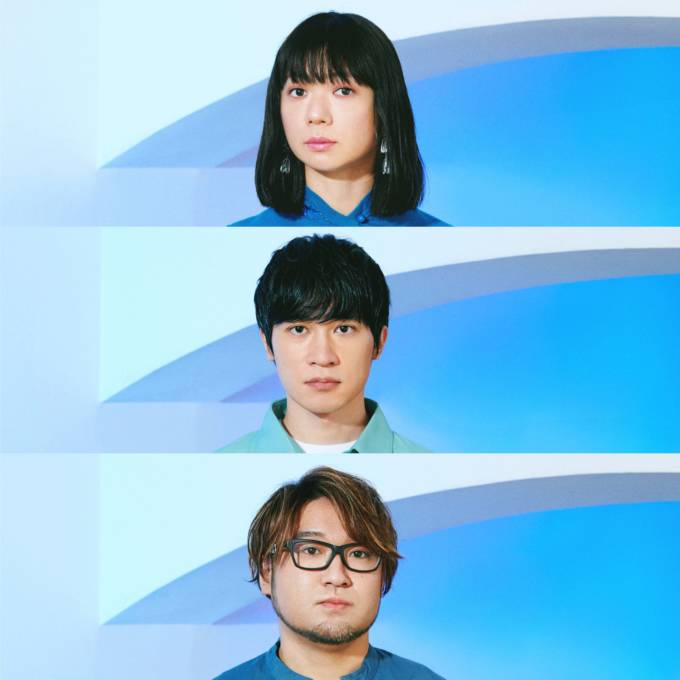 Base Ball Bear、New Maxi Single「SYUUU/ドライブ」発売記念スペシャルオンラインイベント開催決定