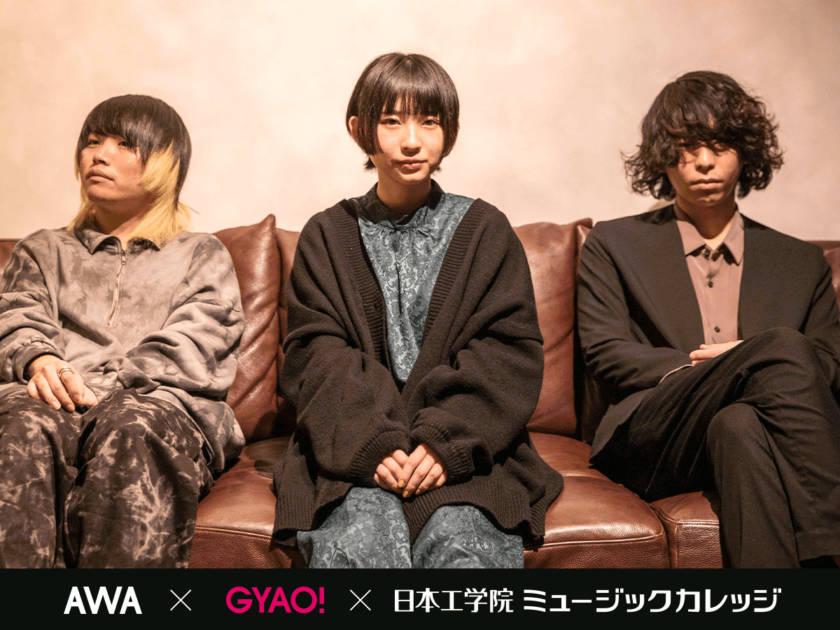 Hakubi、「G-NEXT」2月度のPOWER PUSHアーティストに決定サムネイル画像!