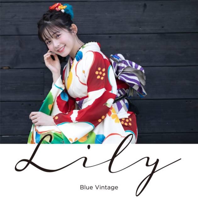 Blue Vintage×久間田琳加×着物のやしまグループコラボ!Blue Vintage 新曲「Lily」配信リリース&MV公開サムネイル画像!