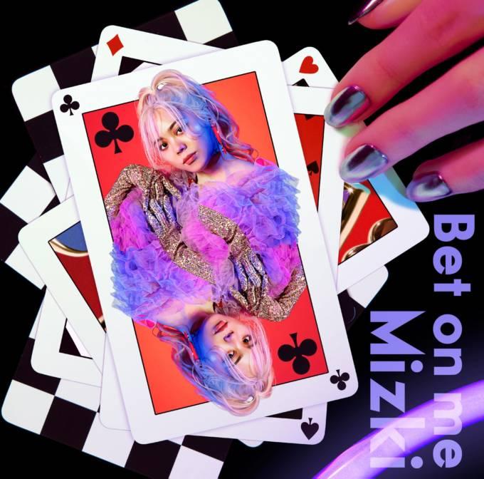 Mizki、デビューアルバム「Bet on me」リリース決定&先行曲「Love Myself」も配信