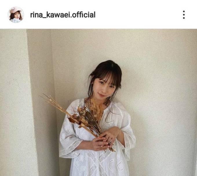 """川栄李奈、薄手トップスの""""微笑みSHOT""""に「天使」「どんどん可愛くなりますね」"""
