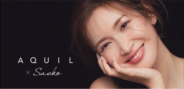 トロトロで新触感な着け心地、紗栄子プロデュースのAQUILフェイシャルマスク販売開始サムネイル画像