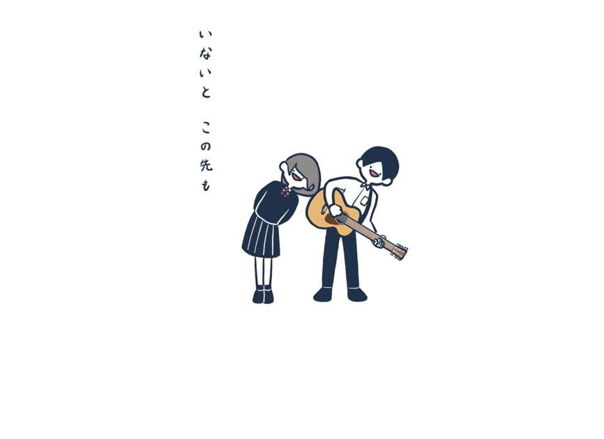 高橋玄、アニメーションMV「おさるのうた」公開サムネイル画像!