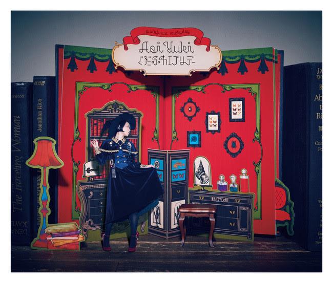 悠木碧、NEW SINGLE「ぐだふわエブリデー」のジャケット写真が公開サムネイル画像