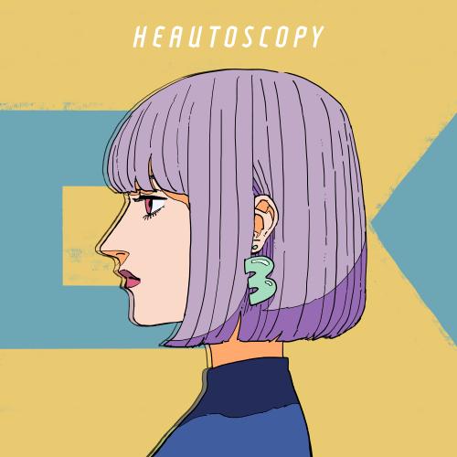 ボカロPすりぃ、全曲セルフカバーver.ミニアルバム「HEAUTOSCOPY」を配信リリース&MVを公開