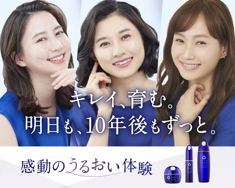 ライスフォースのアンバサダーに菊川怜さん、河北麻友子さん、藤本美貴さんが就任サムネイル画像