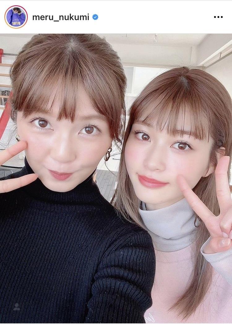 """めるる、AAA宇野実彩子との""""姉妹感""""溢れる2SHOT公開し反響「やっぱりこの2人似てる」「仲良し」"""